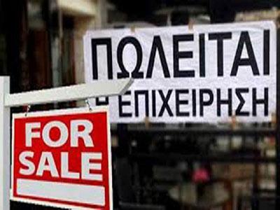Πωλείται επιχείρηση στον πεζόδρομο Αλμυρού