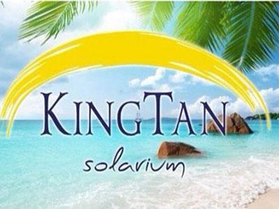 KING TAN solarium - Βόλος