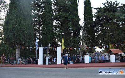 Πρόγραμμα εορτασμού Μνήμης των Αγ. Αναργύρων Κοσμά και Δαμιανού στον Αλμυρό