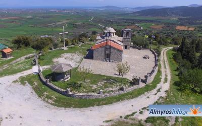 Πρόγραμμα εορτασμού της μνήμης Αγ. Αντωνίου και Αγ. Αθανασίου στον Πλάτανο