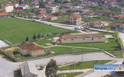 Aναμένεται να λειτουργήσουν ως ολοήμερα τα Δημοτικά Σχολεία Αμαλιάπολης, Αχίλλειου & Πλατάνου