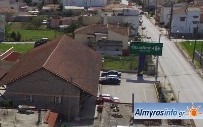 Η επιτροπή αγώνα εμπορουπαλλήλων Αλμυρού στηρίζει τον αγώνα των εργαζομένων στα μάρκετ Καρυπίδης