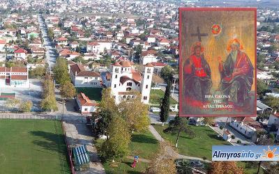 Έλευση Ιεράς Εικόνος Αγίας Τριάδος από το Ιερό Ίδρυμα της Ανατολικής Ρωμυλίας