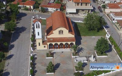 Την μνήμη του Αγίου Αθανασίου του Μεγάλου, τιμά η Ιερά Μητρόπολη Δημητριάδος και Αλμυρού