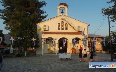 Κυριακή της Πεντηκοστής, Εορτή του Αγ. Πνεύματος - Γιορτάζει η Αγ. Τριάδα Σούρπης