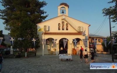 Κυριακή της Πεντηκοστής –Εορτή του Αγίου Πνεύματος - Γιορτάζει η Αγία Τριάδα Σούρπης