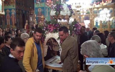 Η περιφορά του Επιταφίου στον Ι.Ν. Κοιμήσεως της Θεοτόκου Ευξεινουπόλεως (βίντεο&φωτο)