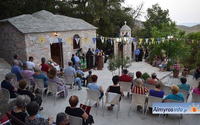Ο εορτασμός του Αγ. Παντελεήμονα στο Μετόχι της Ι.Μ. Άνω Ξενιάς στον Πτελεό (φωτο)