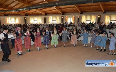 Αφιερωμένη στους χορούς της Μ. Ασίας η εκδήλωση του Π.Τ.Χ. Αλμυρού του Λυκείου των Ελληνίδων (φωτο)