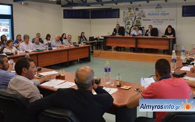 Συνεδριάζει την Παρασκευή το Δημοτικό Συμβούλιο Αλμυρού