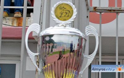Το πρόγραμμα της Γ' φάσης του Κυπέλλου ΕΠΣΘ