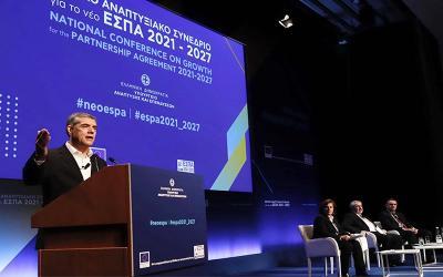 Ο Περιφερειάρχης Θεσσαλίας στο Εθνικό Αναπτυξιακό Συνέδριο για το νέο ΕΣΠΑ 2021 -2027
