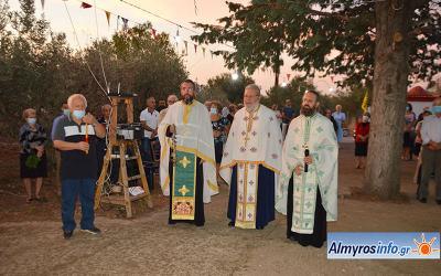 Η εορτή της Υψώσεως του Τιμίου Σταυρού στον Αλμυρό (φωτο)