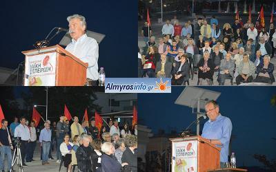 Η κεντρική προεκλογική συγκέντρωση της Λαϊκής Συσπείρωσης στον Αλμυρό (βίντεο&φωτο)