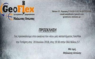 Πρόσκληση εγκαινίων Νέου καταστήματος GeoFlex, γεωτρήσεις-μαρκούτσια, του κ. Αντώνη Μηλιώνη