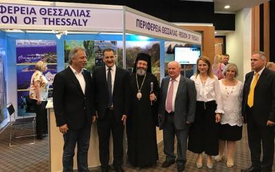 """Η Περιφέρεια Θεσσαλίας στην 20η έκθεση """"ΤΑΞΙΔΙ 2017"""" στην Λευκωσία της Κύπρου"""