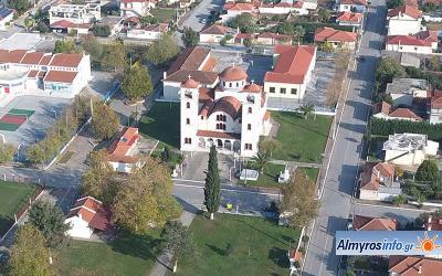 Διαγωνισμός για την πλακόστρωση του προαυλίου του Ιερού Ναού Κοιμήσεως της Θεοτόκου Ευξεινουπόλεως