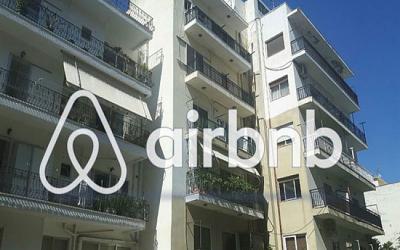 Airbnb: Πρόστιμα έως 20.000 ευρώ για αδήλωτα εισοδήματα