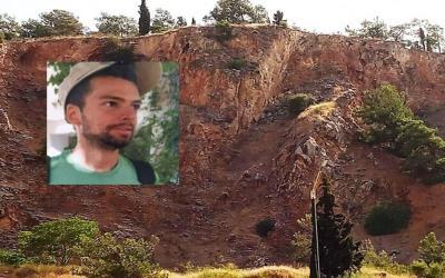 Βόλος: Νεκρός βρέθηκε ο 31χρονος Ανδρέας Μποτονάκης που αγνοούνταν