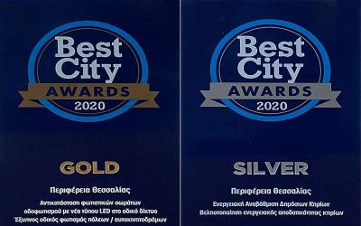 Διπλή βράβευση για την Περιφέρεια Θεσσαλίας στα Best City Awards 2020