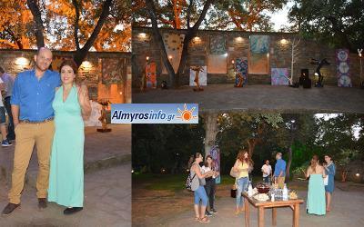 Δάσος Κουρί: Έκθεση τέχνης εμπνευσμένη από την Όθρυ (ΦΩΤΟ)