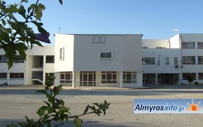 Ευχαριστήριο 1ου ΕΠΑΛ Αλμυρού προς  τη Διεύθυνση Αστυνομίας Μαγνησίας