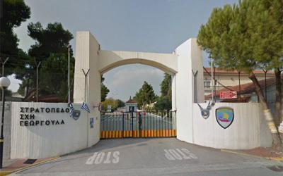 Οι Αμερικανοί αποκτούν πρόσβαση και στο στρατόπεδο Γεωργούλα στο Βόλο με την 5ετή συμφωνία συνεργασίας