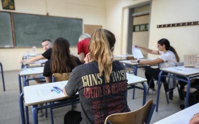 Πανελλήνιες 2020: Τι αλλάζει στην εξέταση των μαθημάτων
