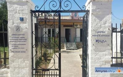 Μέριμνα του Δήμου Αλμυρού για τους πολίτες κατά τις ημέρες με ιδιαίτερα υψηλές θερμοκρασίες