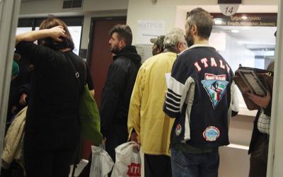 «Φωτιά» οι φόροι στην Ελλάδα για τις οικογένειες δείχνει έκθεση του ΟΟΣΑ