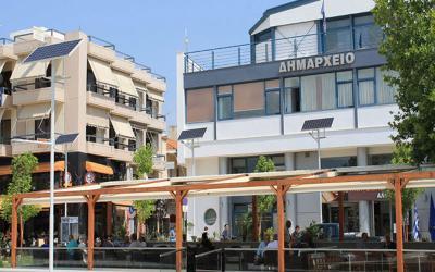 Αγωγή του Δήμου Αλμυρού κατά υπαλλήλου για επιστροφή 20.000 € από υπεξαίρεση