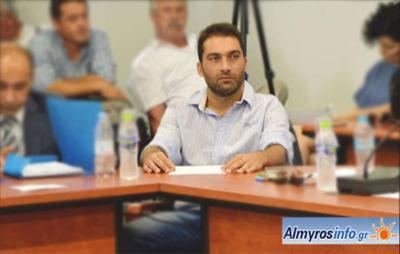 """Ανακοίνωση εγγραφών στο Πρόγραμμα """"Αθληση για Ολους"""" 2020-2021 του Δήμου Αλμυρού"""