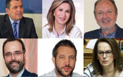 Πόθεν έσχες: Η περιουσιακή κατάσταση των βουλευτών Μαγνησίας