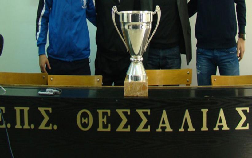Πρόγραμμα Ημιτελικών αγώνων του Κυπέλλου ΕΠΣΘ