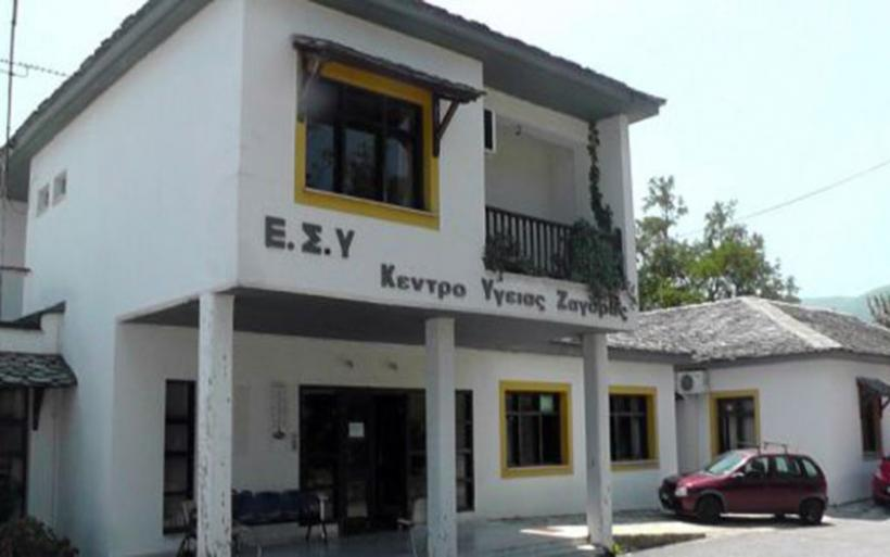 Χρ. Μπουκώρος: «Άμεση εντολή για έναρξη εργασιών στο Κέντρο Υγείας Ζαγοράς»
