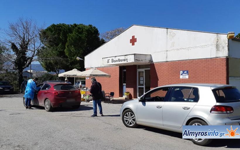 Δωρεάν τεστ για τον κορωνοϊό από τη Δευτέρα σε Δήμους της Μαγνησίας  -Την Πέμπτη 1/4 στον Αλμυρό