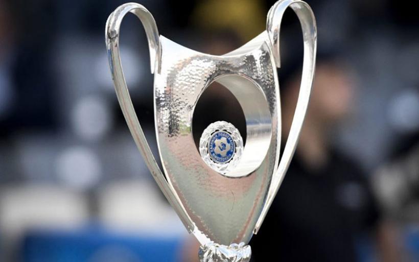 Αναβολή επ' αόριστον στα ημιτελικά του Κυπέλλου Ελλάδας