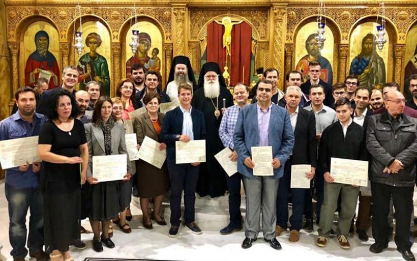 Οι Ιεροψάλτες της Δημητριάδος τίμησαν τον Προστάτη τους – Επίσημη έναρξη λειτουργίας της Σχολής Βυζαντινής Μουσικής