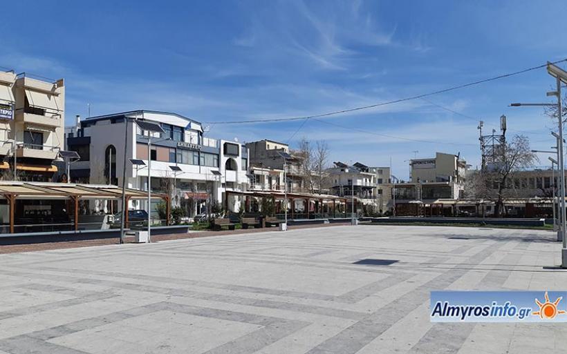 Ερήμωσε το κέντρο του Αλμυρού λόγω κορωνοϊού (βίντεο&φωτο)