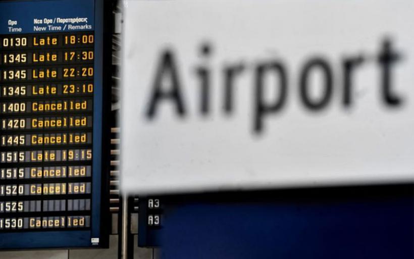 Διεθνής αστυνομική επιχείρηση για διαδικτυακές αεροπορικές απάτες - Έξι συλλήψεις στην Ελλάδα