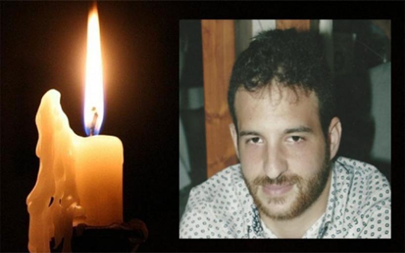 Ανείπωτη θλίψη: Έφυγε από τη ζωή 27χρονος από τη Νέα Αγχίαλο