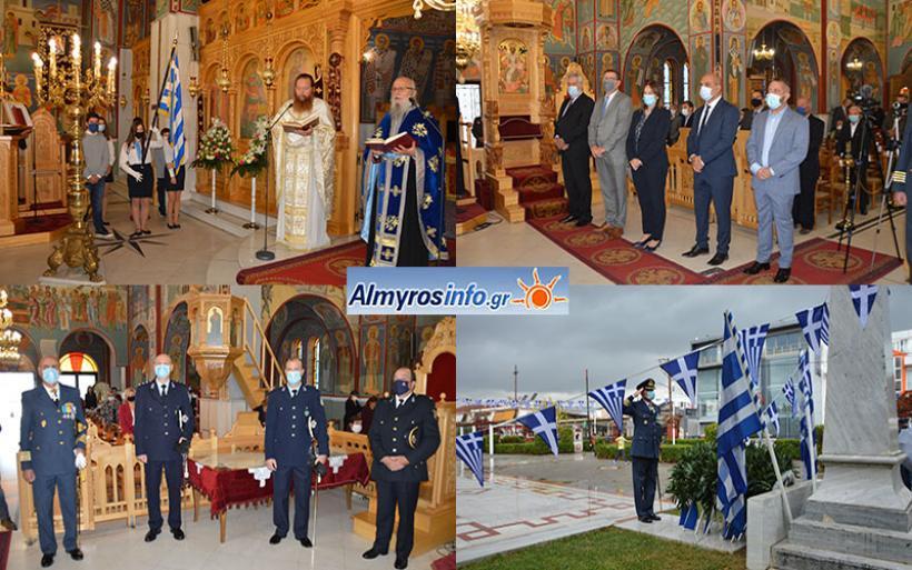 Γιορτάστηκε η εθνική επέτειος της 28ης Οκτωβρίου στον Αλμυρό (βίντεο&φωτο)