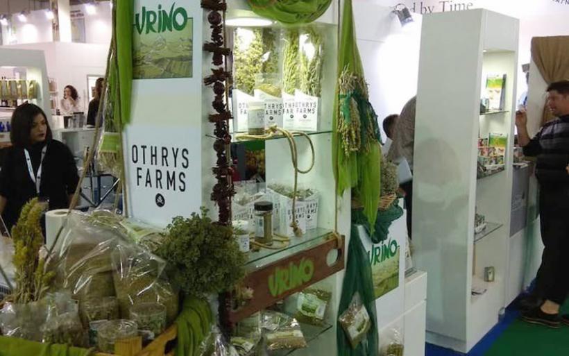 Με μεγάλη επιτυχία η συμμετοχή του Επιμελητηρίου Μαγνησίας στην 5η «FOOD EXPO»
