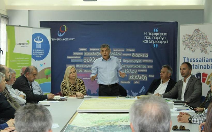 Ο νέος  στρατηγικός σχεδιασμός για τη Θεσσαλία του 2030