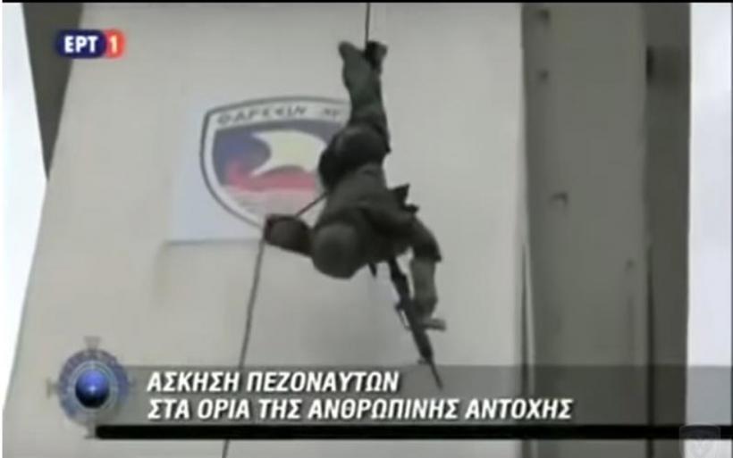 Άσκηση πεζοναυτών της 32ης Ταξιαρχίας στον Βόλο (video)
