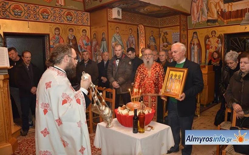 Η εορτή των Τριών Ιεραρχών στον Αλμυρό (βίντεο&φωτο)