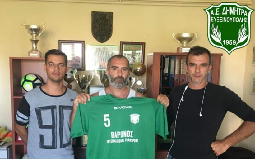 Δήμητρα Ευξεινούπολης: Ο Νικηφοράκης επιστρέφει!