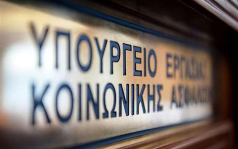 Όλη η εγκύκλιος για τη ρύθμιση οφειλών εώς 50.000 ευρώ στα ασφαλιστικά ταμεία
