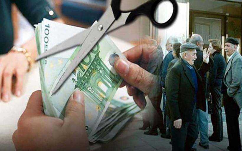 Ενιαίο Δίκτυο Συνταξιούχων: Οι συνταξιούχοι θα χάσουν επιπλέον 20 δισ.ευρώ από τα μέτρα της επόμενης διετίας