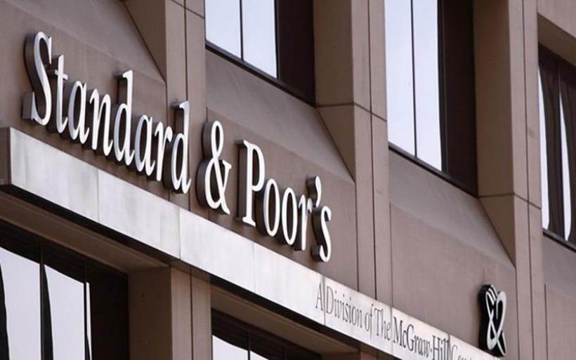 Ο οίκος Standard & Poor's αναβάθμισε κατά μία βαθμίδα την ελληνική οικονομία